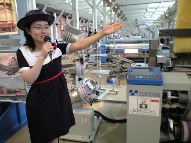 トヨタ産業技術記念館の案内嬢