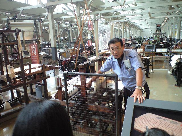 トヨタ産業技術記念館の解説の人