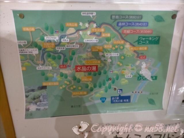 道の駅 月見の里南濃 ハイキングコース