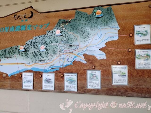 道の駅 月見の里南濃 観光名所