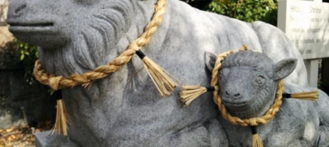 羊神社(名古屋市北区)へ初もうで・ひつじ年は長い参拝者の列