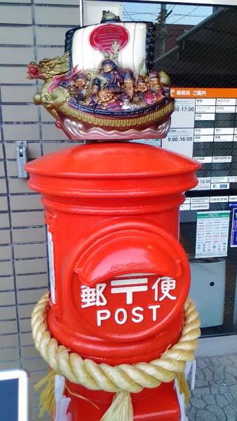 名古屋市北区福徳局の丸型ポストの上に七福神