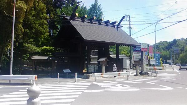 猿投神社の正面鳥居