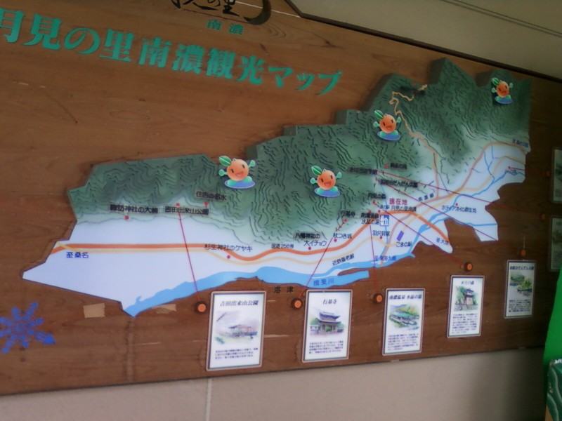 道の駅・月見の里南濃の観光マップ