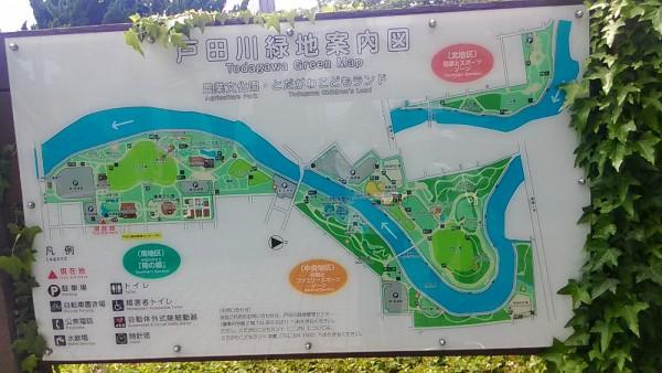戸田川緑地案内図