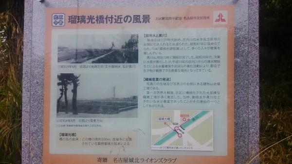 ところどころに昔の写真や案内があります。瑠璃光橋