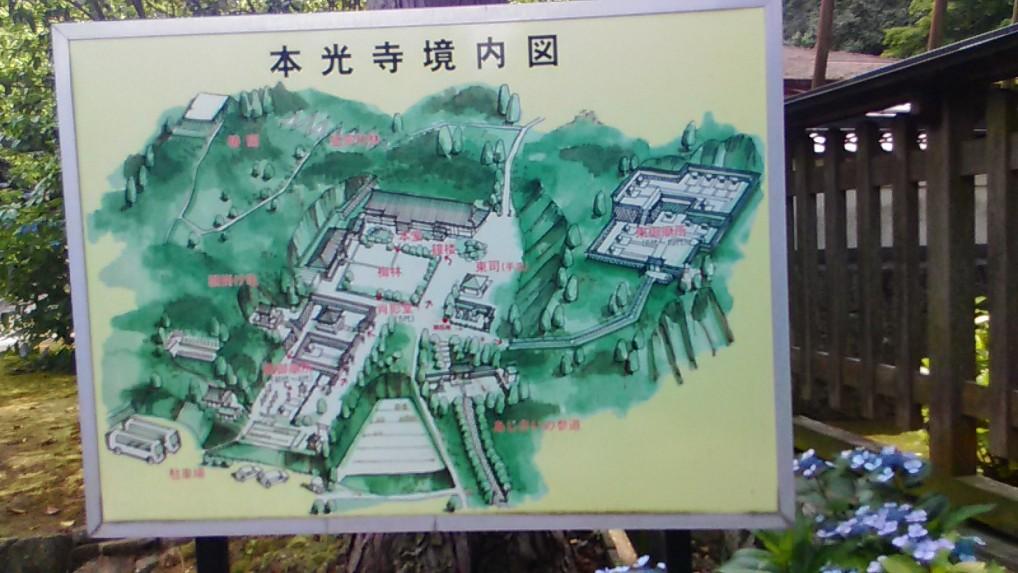 本光寺案内図