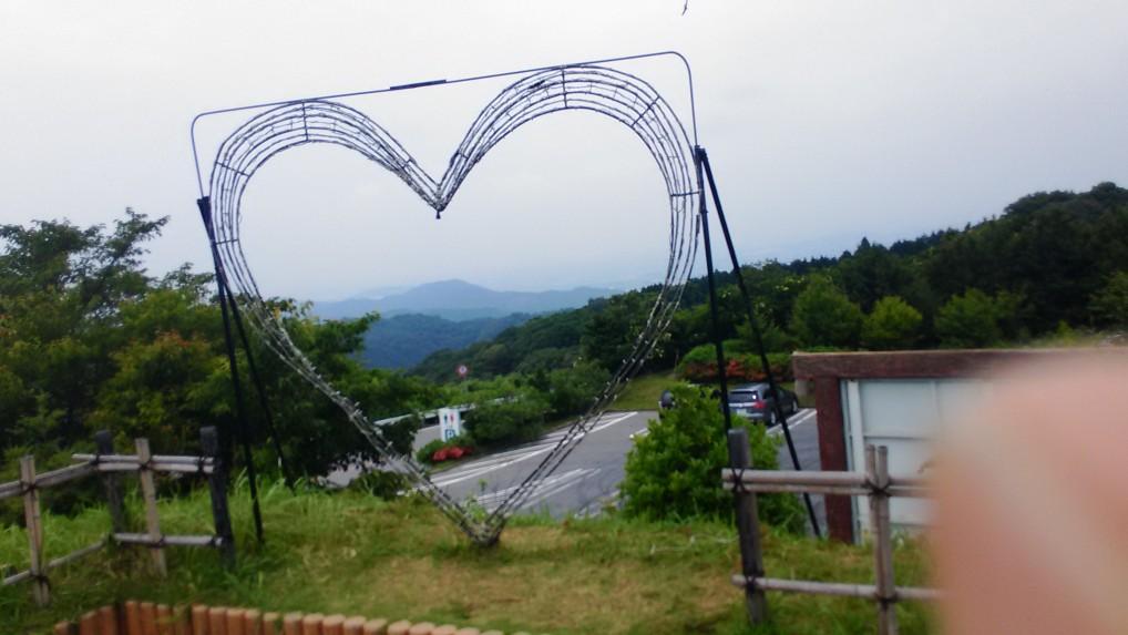 三ヶ根山スカイライン展望台