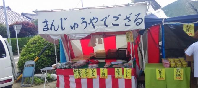 大塚性海寺公園(愛知県稲沢市)2017年あじさい祭りの楽しみ・おみやげ
