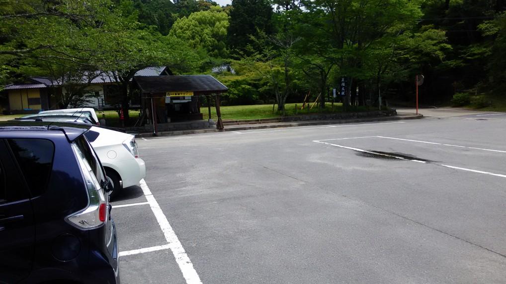 松平郷園地第一駐車場