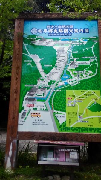 松平郷の地図