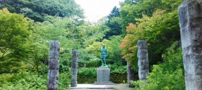 松平郷園地(愛知県豊田市)家康と松平家の歴史に想いを馳せる時間