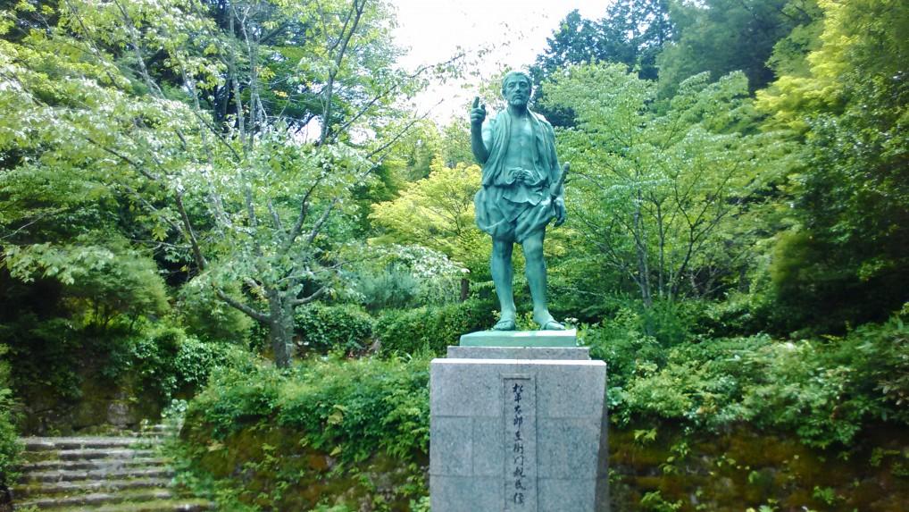 松平親氏公像