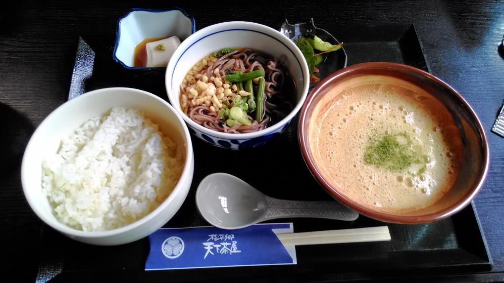 松平郷園地・家康気分で麦飯とろろと天下餅・おみやげは(愛知県豊田市)