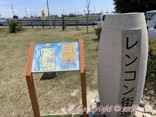 道の駅立田ふれあいの里(愛知県愛西市)レンコン街道地図