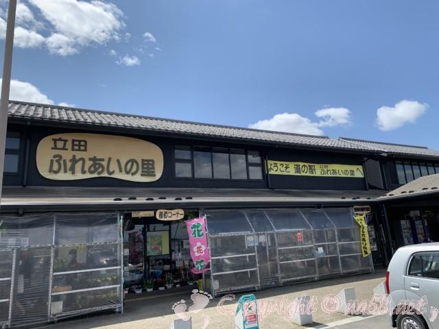 道の駅立田ふれあいの里(愛知県愛西市)の外観