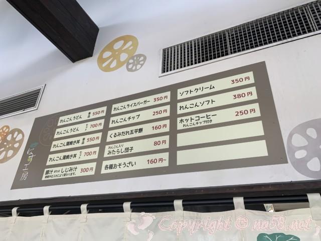 道の駅立田ふれあいの里(愛知県愛西市)のお母さんの味の単品メニュー