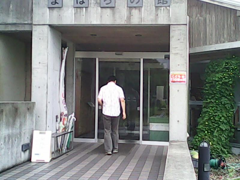 青塚古墳の資料館「まほらの館」