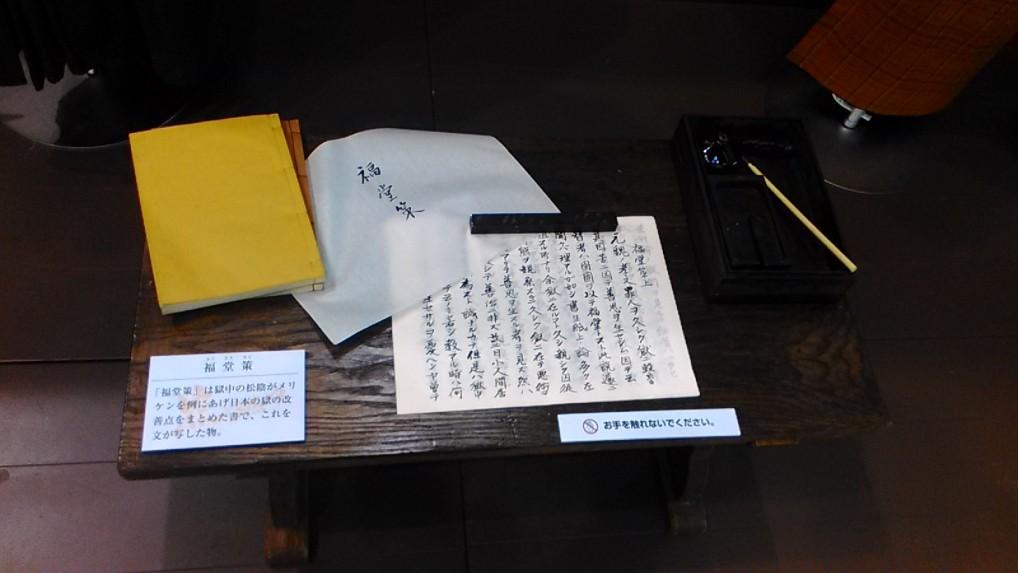 大河ドラマ「花燃ゆ」のドラマ内手紙