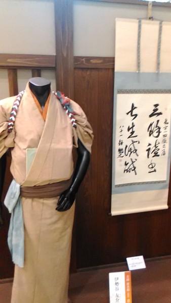 大河ドラマ「花燃ゆ」吉田松陰の衣装と掛け軸