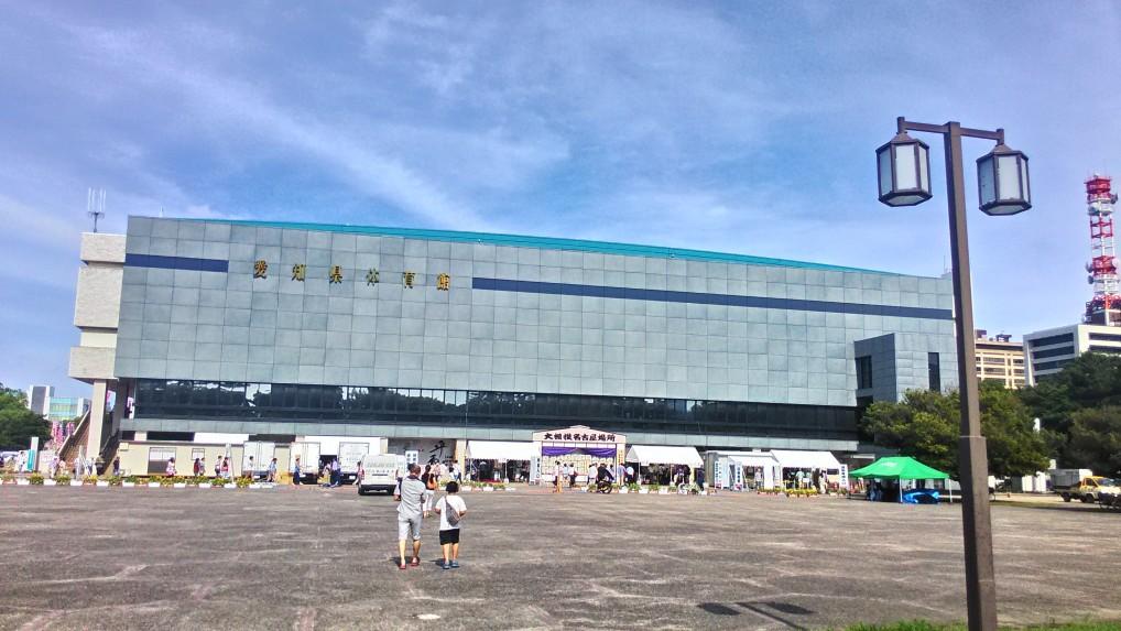 愛知県体育館正面