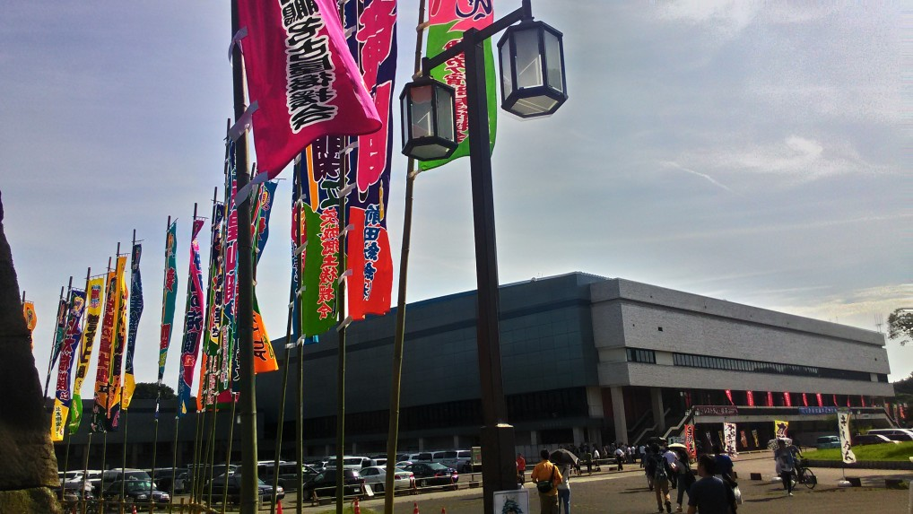 愛知県体育館の東側