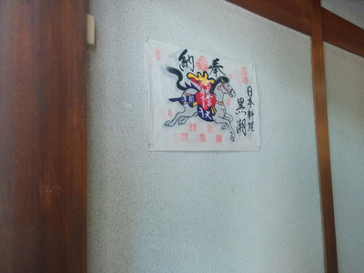愛知県春日井市の和食どころ「黒潮」ロビー