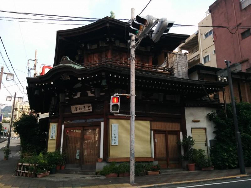 熱海銀座通りの老舗お饅頭屋さん