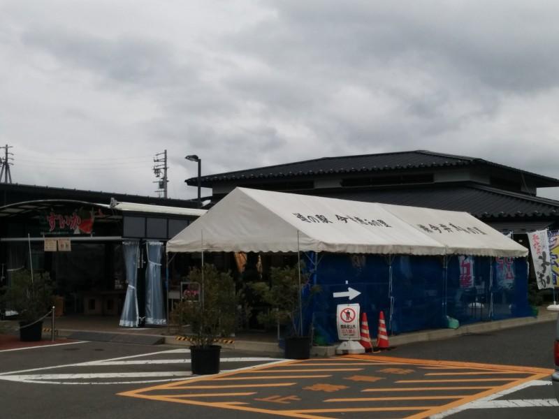 道の駅今井恵みの里外観