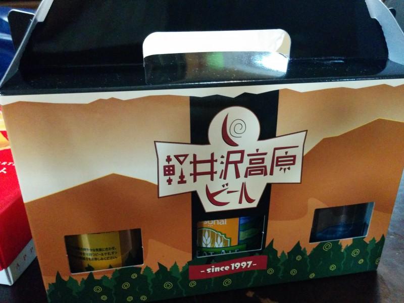 軽井沢プリンスショッピングプラザのお土産