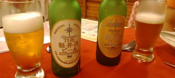 ペンション「オフタイム」さん南軽井沢のカジュアルフレンチのコース夕食