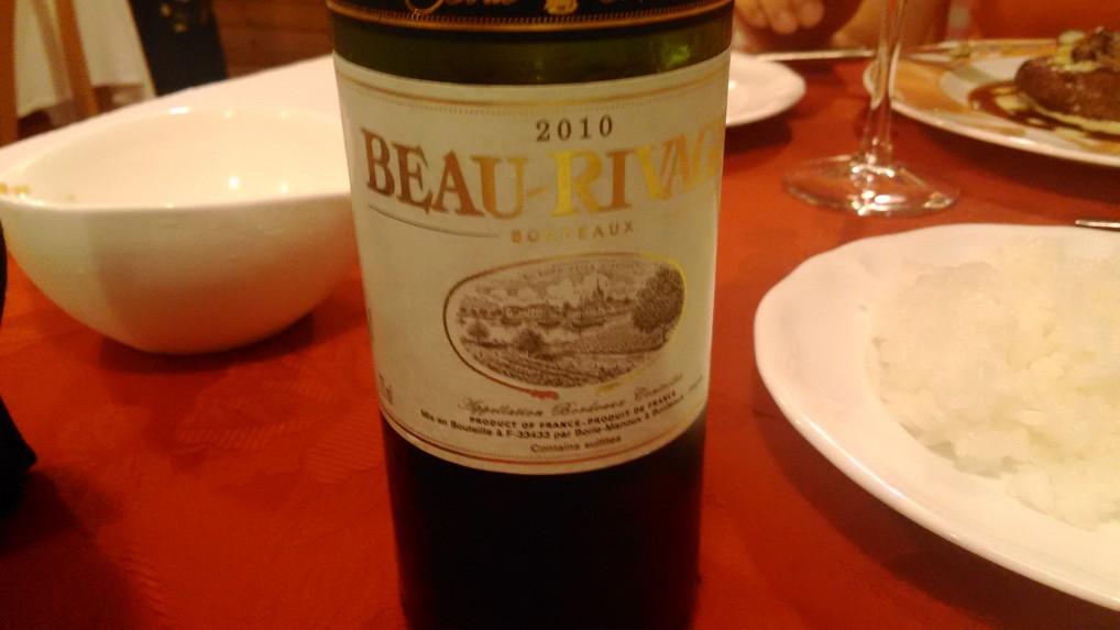 ペンションオフタイム夕食時ワイン