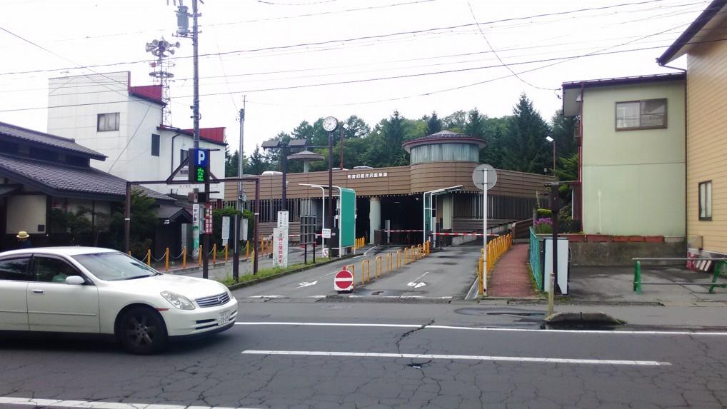 公営の駐車場