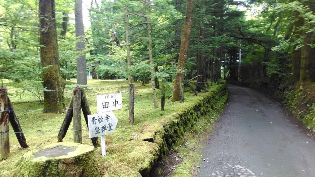 旧軽井沢別荘地の風景住所看板