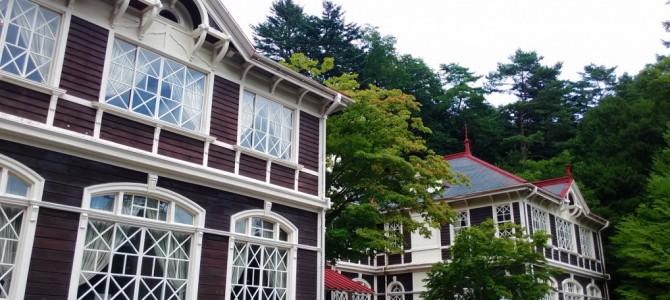 軽井沢の旧三笠ホテルは一度は見ておきたい建築物