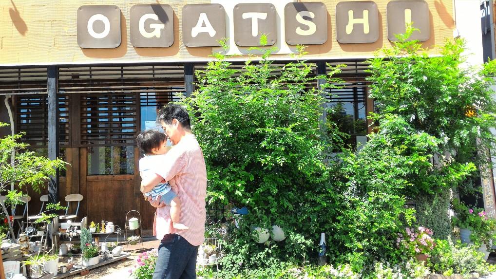 洋食「オガッシ」春日井市の玄関