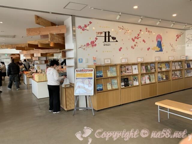 阿久比パーキングエリア(愛知県阿久比町)インフォメーションスペース