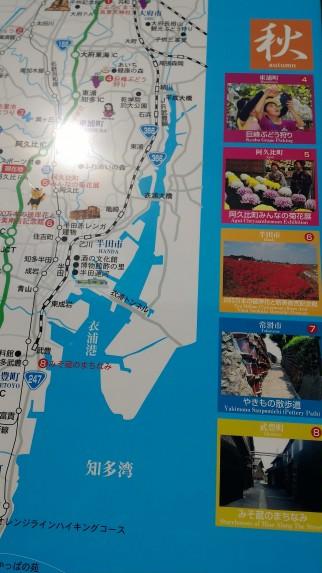 知多半島道路阿久比パーキングエリア案内地図