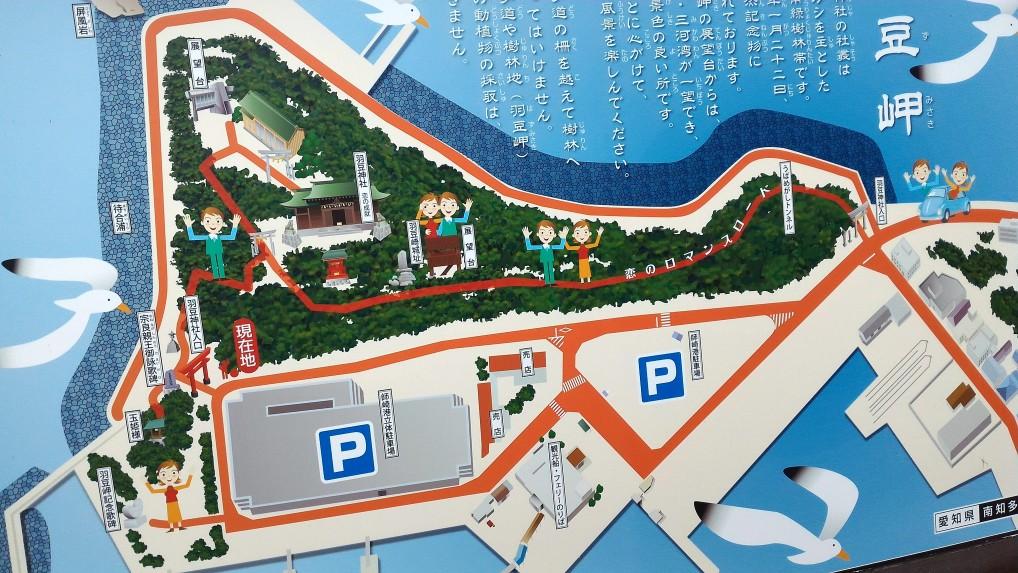 師崎の羽豆岬の案内図