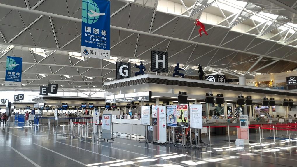 中部国際空港セントレア国際線受付