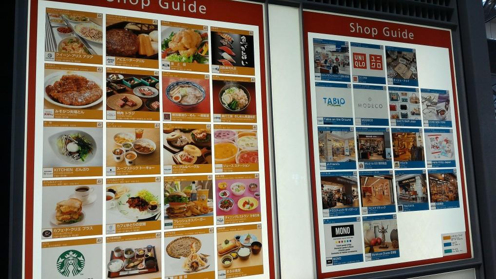 名古屋めしをはじめ60店舗以上の飲食店
