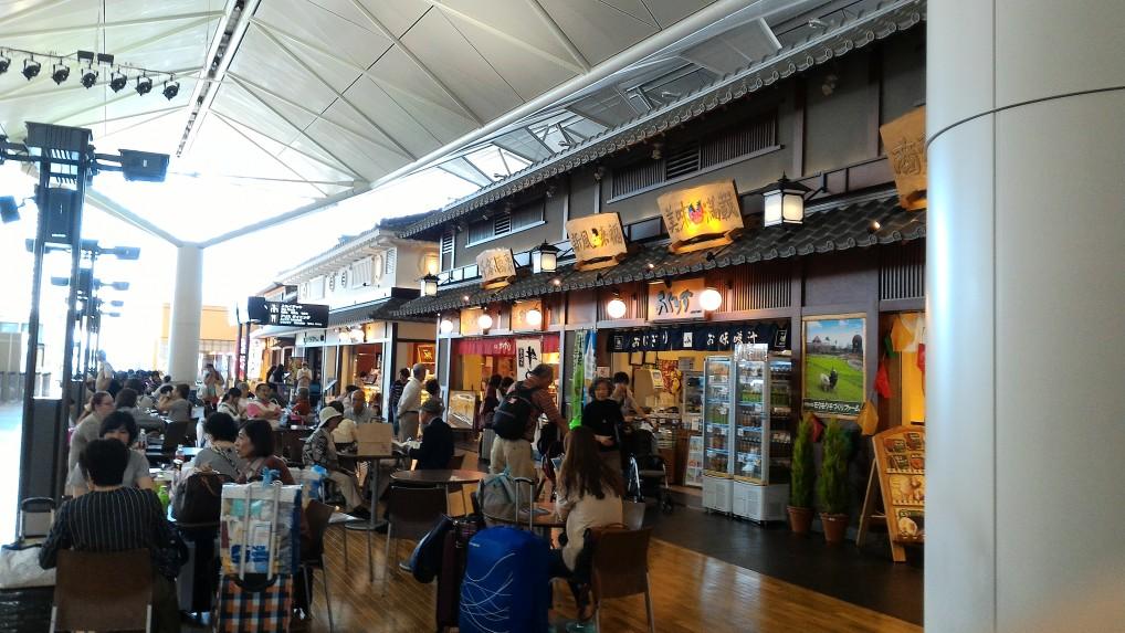 中部国際空港セントレア飲食店とちょうちん横丁