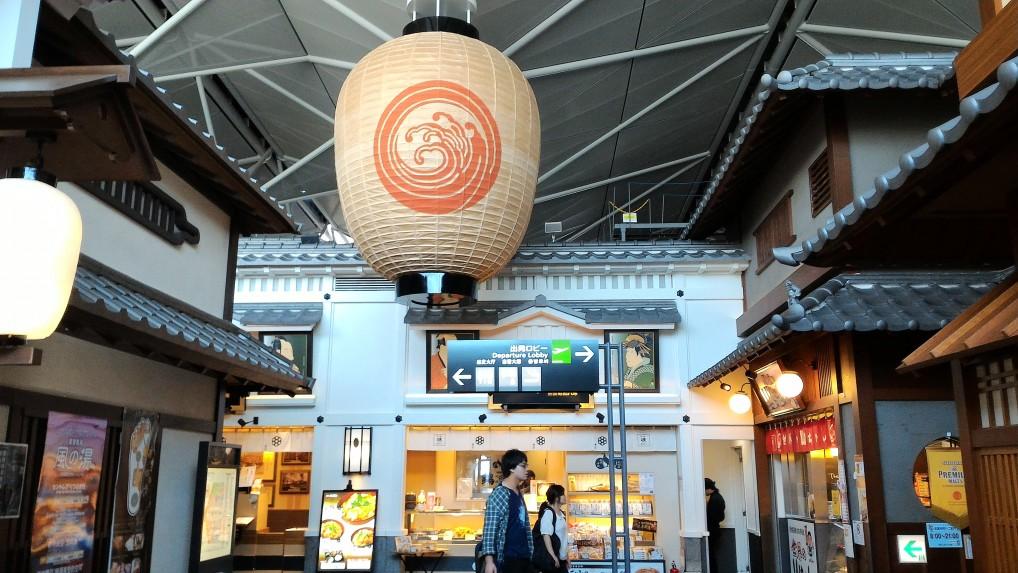 中部国際空港のレストラン街
