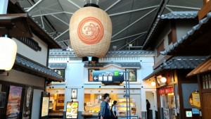 中部国際空港セントレア飲食店街江戸風景