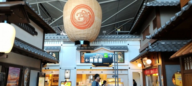 中部国際空港(セントレア)無料で見学遊びのスポット!ランチも(愛知常滑市)