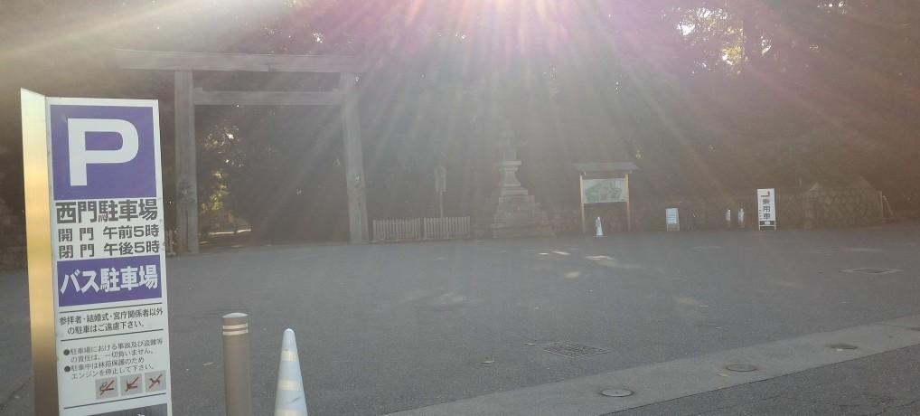 熱田神宮の駐車場・参拝者と結婚式場利用者は無料