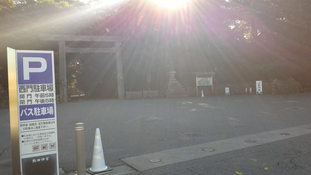 熱田神宮の西門駐車場入り口の様子