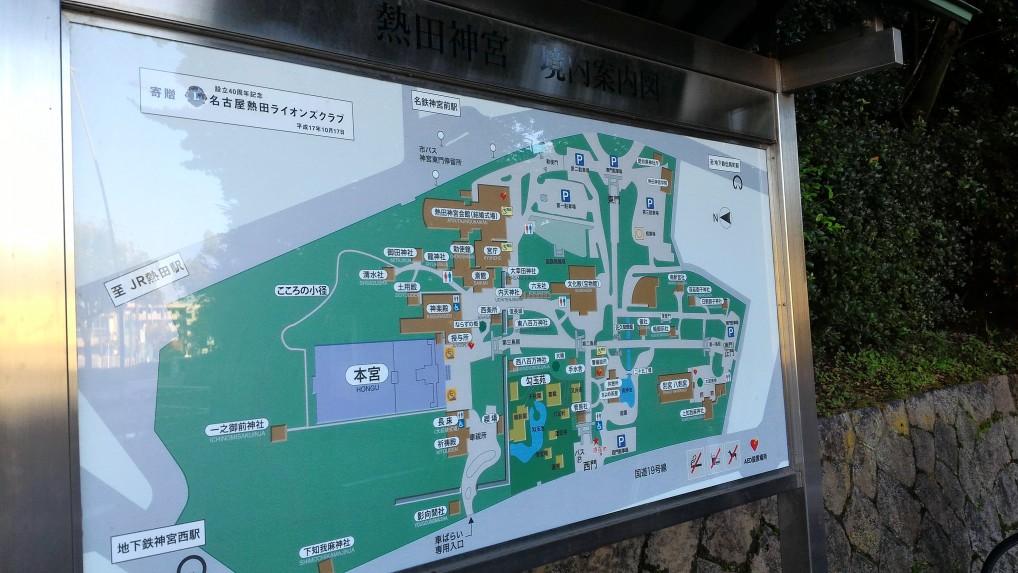 熱田神宮の案内図