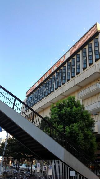 熱田神宮東門の東の「パレマルシェ神宮」駅ビル