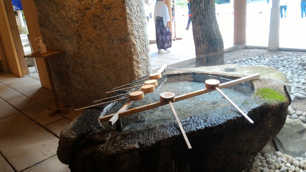 熱田神宮ご祈祷待合室の手水や